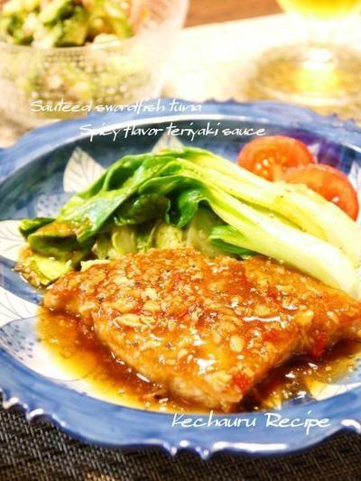 かじきまぐろのピリ辛香味照り焼き』、お下がり。 by Yoshikoさん ...