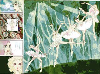 Feh Yes Vintage Manga | Yamagishi Ryouko ballet manga