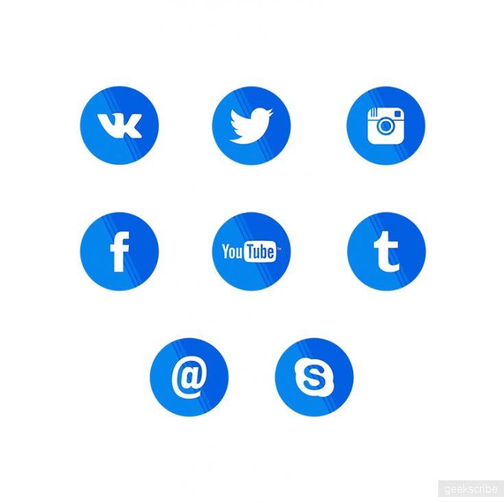 Иконок социальных сетей мало не бывает / Иконки / Yagiro - сайт о дизайне и для дизайнеров