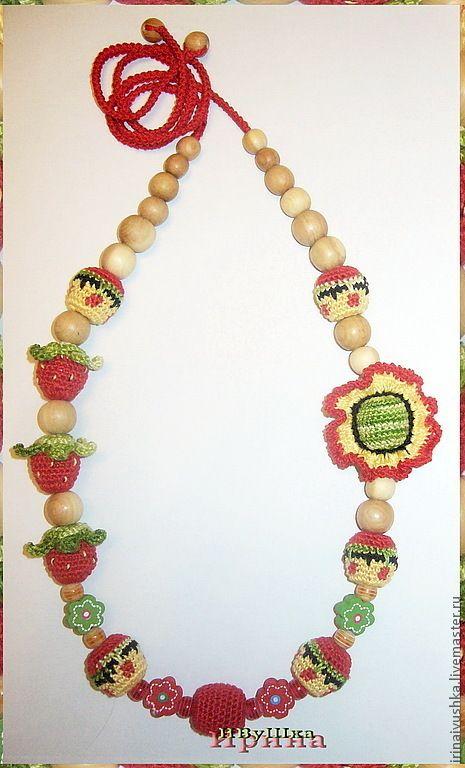 """Купить Вязаные слингобусы """" Земляничка"""" - орнамент, слингобусы мамабусы, 100% хлопок, можжевеловые бусины"""
