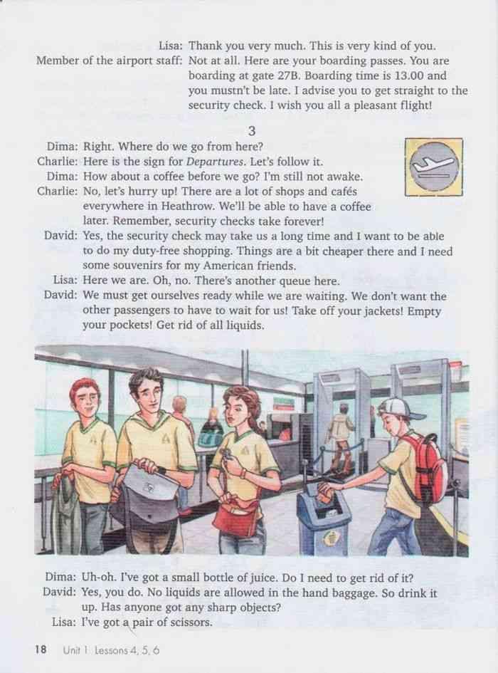 Учебник по английскому языку 7 класс кауфман читать онлайн the bottle