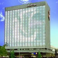 Lybid Hotel - Kiev