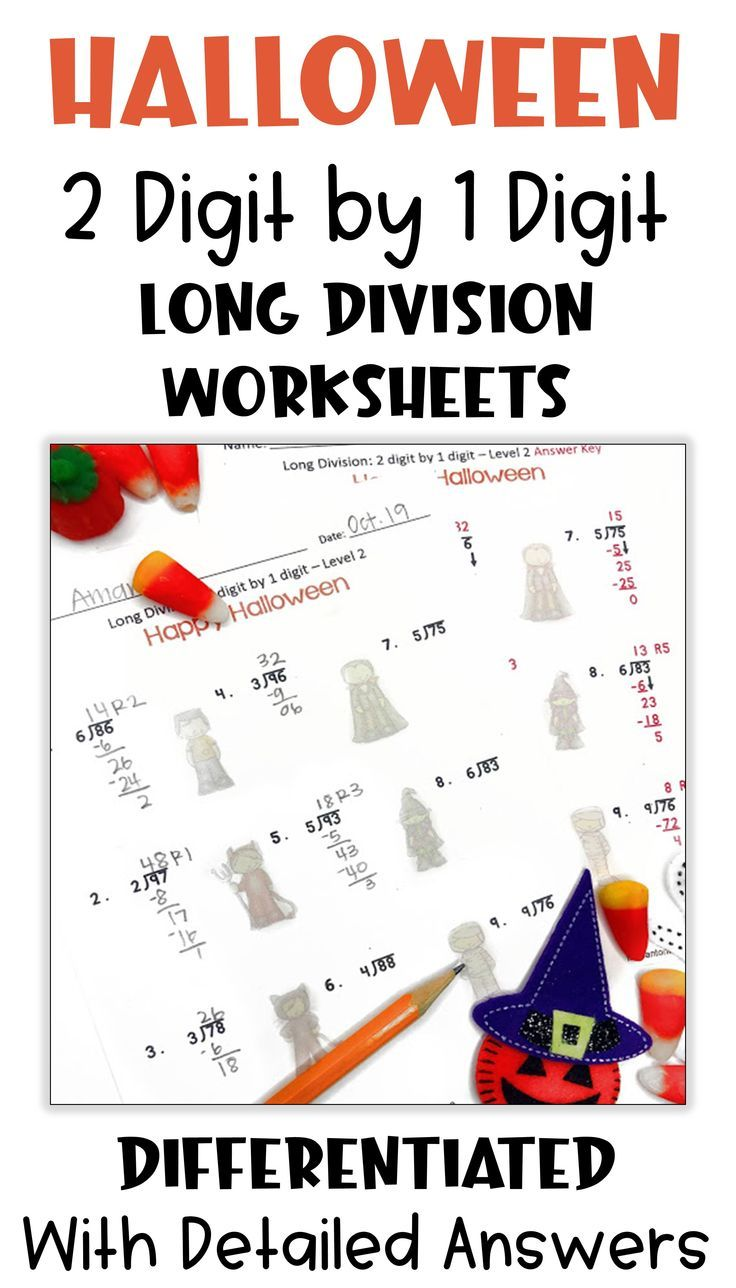 These Halloween Long Division Worksheets Are Fun Practice For Your 4th 5th Or 6t Upper Elementary Math Common Core Math Worksheets Common Core Math Fractions [ 1288 x 736 Pixel ]