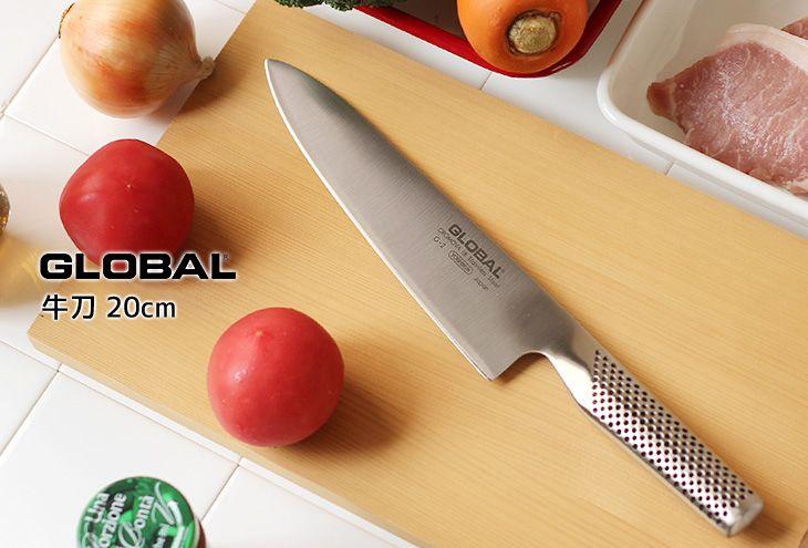 A japán GLOBAL G-2 szakácskés a márka legkedveltebb modellje. #global #konyhakés #szakácskés #késvadász