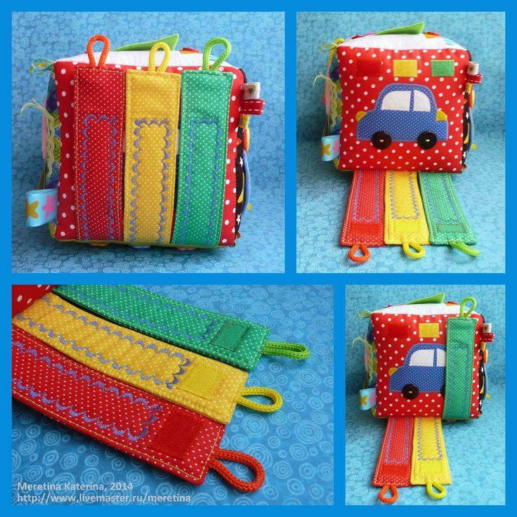 Кубче Идеята с лепенките, които закриват друга картинка отдолу