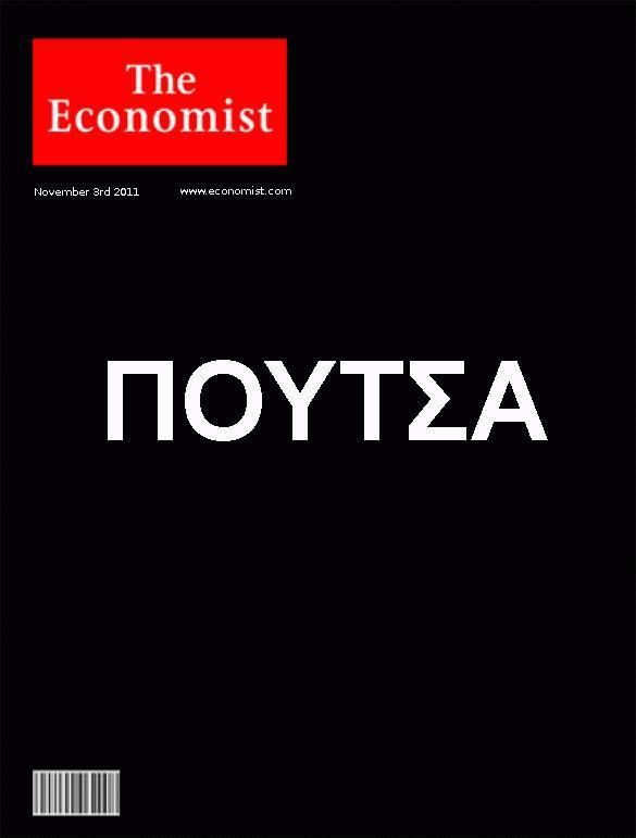 economist on greek crisis