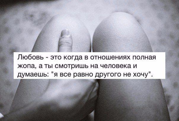 Я тебя хочу