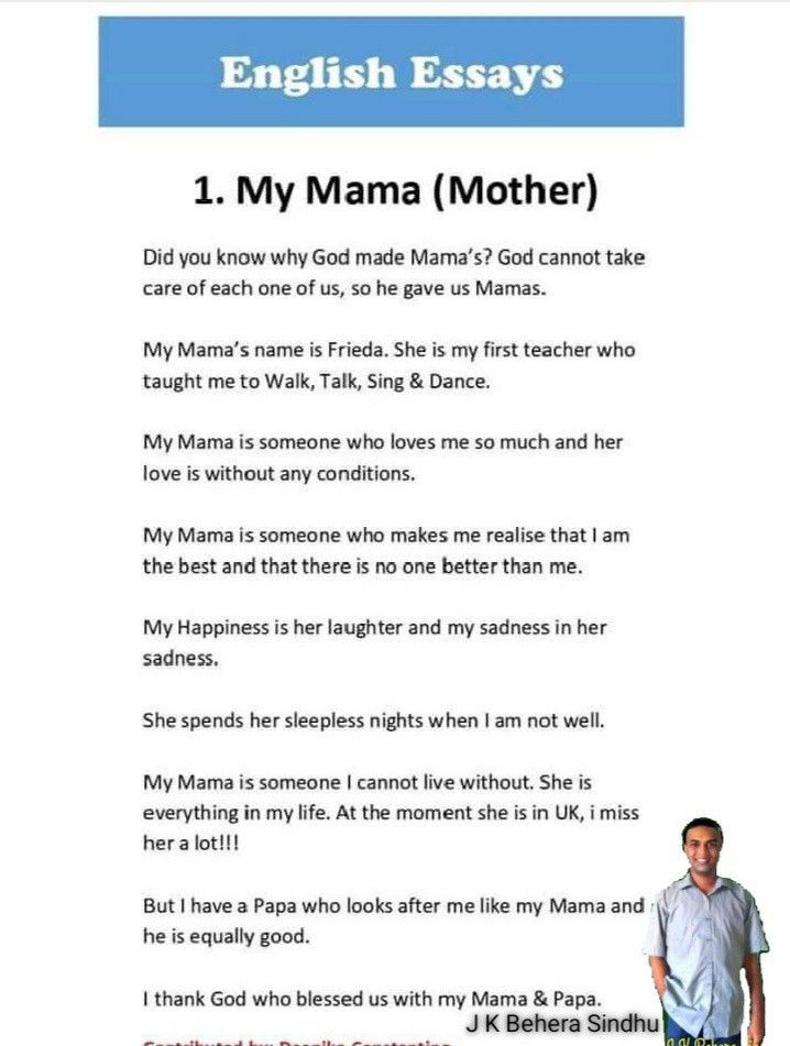 Pin By Blue Star Logistic Com On Sindhu My First Teacher Teaching Essay Love Mother I Family Father