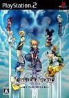 Kingdom Hearts II: Final Mix + ps2 cheats