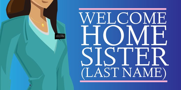 welcome home sister sign template