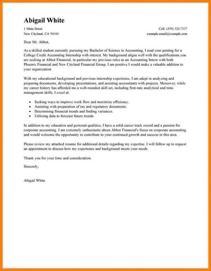 Letter Of Interest Examples Sdn Graduate School For