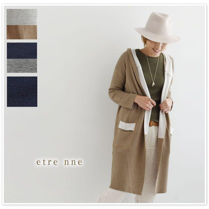 【etre nne エトレンヌ】 ダブル フェイス フード コート (1052804)
