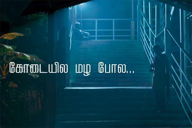 Cuckoo (Tamil Movie) – Review