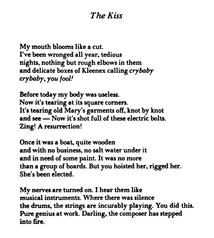 anne sexton essay example Anne sexton became one of the best known of the often-controversial confessional poets anne sexton wrote openly about menstruation, incest, adultery, and drug addiction at a time when these topics were forbidden in poetry.