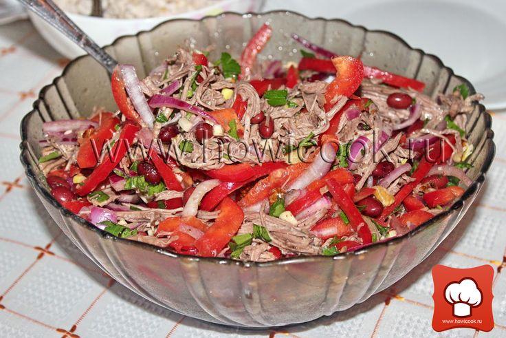 салат тбилиси грузинская кухня