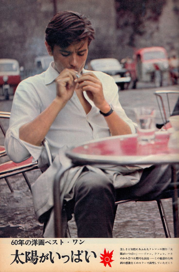Alain Delon... Something about European men. They dress nice and have sexy hair. Classically divine  <3
