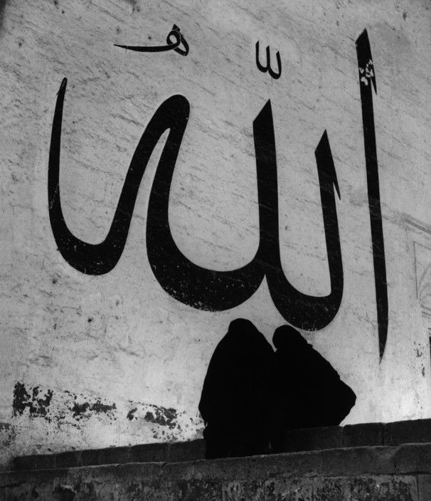 """Ara Guler. TURKEY. A religious inscription to """"Allah"""" outside a Mosque of the 16th century in Edirne, northern Turkey. 1956"""