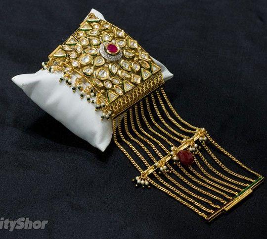 Multi chain gold bracelet