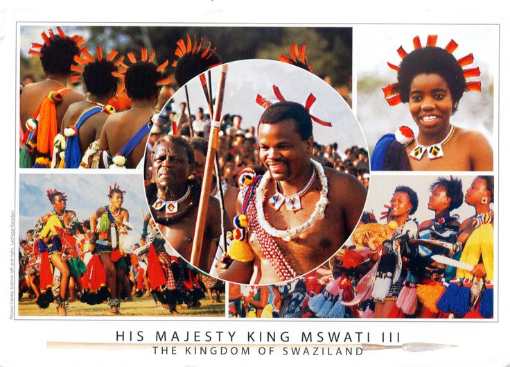 SWAZILAND - King Mswati III and the Reed Dance