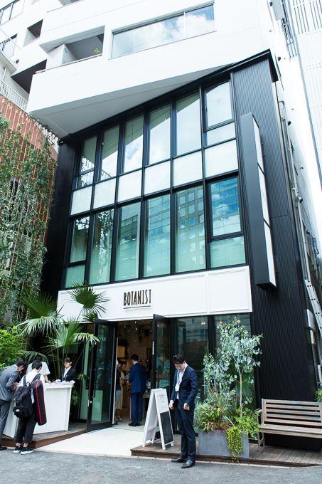 Found at BOTANIST Tokyo in Harajuku: Shop exterior     #botanist #green #plants #earth #botanical #shampoo #bath #japanese #brand #Japan #bodymilk #body lotion #skin care #natural #lifestyle #slow living