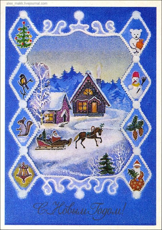 Художник Л.Беломытцева, 1987 г