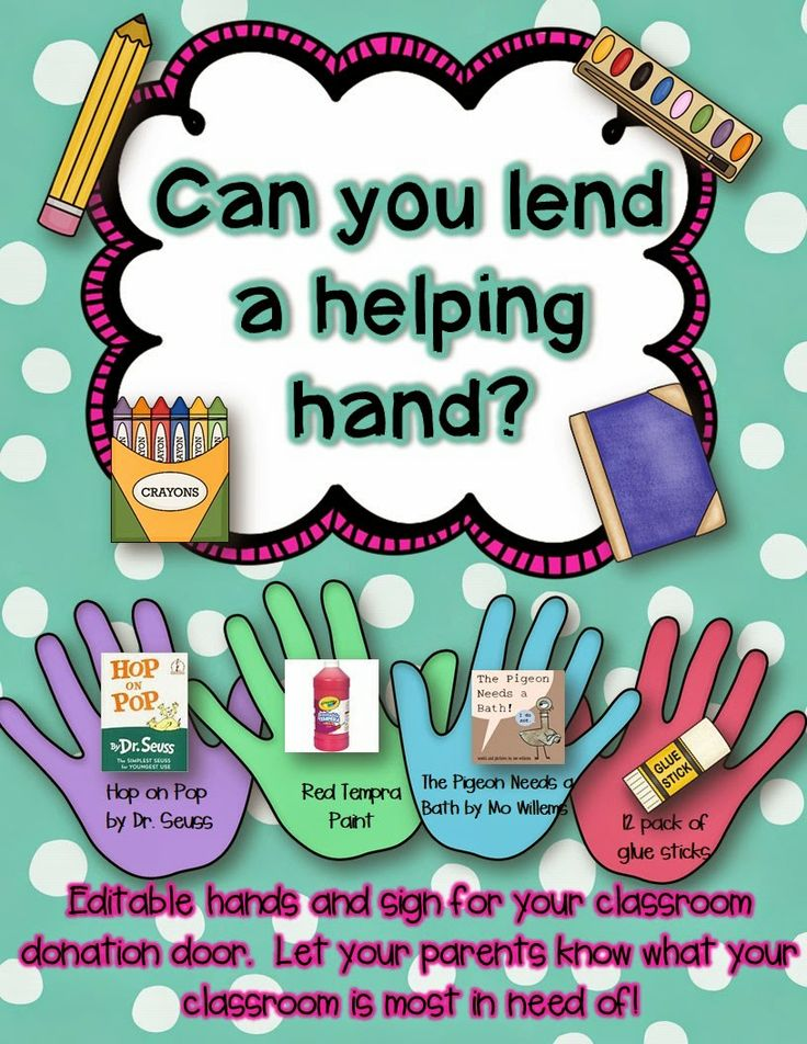 Donation Door Freebie - Make a wish list for parents to help you get the things you need for your classroom!