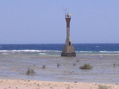 Al Kosair - Safaga Lighthouse Egypt