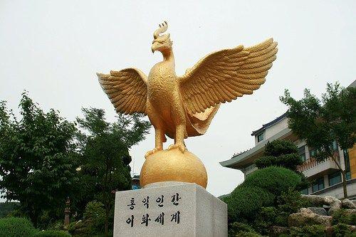 """Mitologia Coreana – Samjok-o (삼족오) – o """"corvo de três pernas"""""""