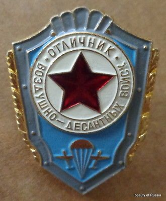 SOVIET russian EXCELLENT VDV PARATROOPS BADGE PIN