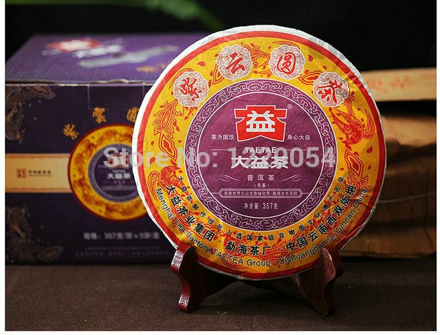 * Король Чай * 2011 TAE ЧАЙ DaYi Фиолетовые Облака Круглый Ча Торт 357 г Китай Юньнань MengHai Китайский Пуэр Пуэр Сырье Чай Шэн Ча премиум