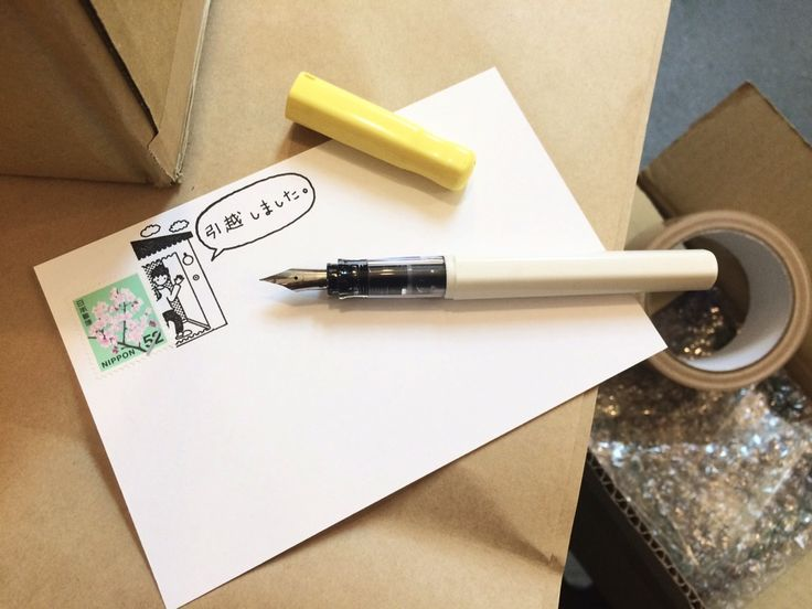 「切手のこびと」は切手と組み合わせて使えるスタンプです。季節の手紙や様々なイベントの招待状、引っ越しの挨拶状、年賀状など、手紙やハガキを送る際に、切手の周りにクスッと笑える物語をそえて送ることができます。※切手のこびとはベクトカルチャー(株)の展開するブランドです。※注文が立て込んでいる場合、発送まで約2Wのお時間を頂いております。【お取り扱い店 一覧】2016.9.13※店舗によっては、一部お取り扱いのない商品もございます。[北海道]■コーチャンフォー 旭川店旭川市宮前1条2丁目4番1号(北彩都あさひかわ)T 0166-76-4200OPEN 9:00-23:00http://www.coachandfour-asahikawa.jp/※一部お取り扱いのない商品もございます。■コーチャンフォー 新川通り店 札幌札幌市北区新川3条18丁目T 011-769-2000OPEN 9:00-23:00http://www.coachandfour-shinkawa.jp※一部お取り扱いのない商品もございます。■コーチャンフォー 釧路店釧...