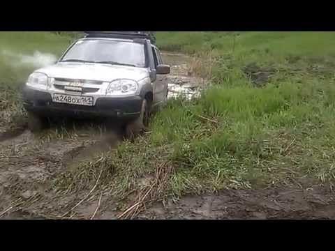 Chevrolet Niva Взятие точки - YouTube