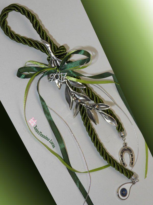 Γούρι με επάργυρο κλαδί ελιάς Good luck charm with silver plated olive branch Γούρια 2017