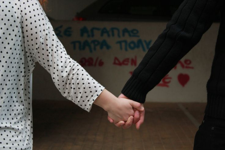 Photo: Παναγιώτα Γιαννοπούλου   Ηλικία:17   Μαθήτρια στο 2ο Λύκειο Αγίου Δημητρίου.  Τίτλος Φωτογραφίας: «Μαζί»