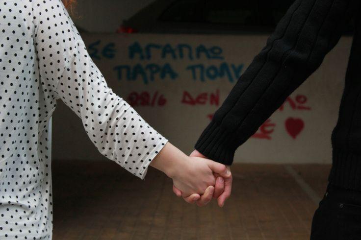 Photo: Παναγιώτα Γιαννοπούλου | Ηλικία:17 | Μαθήτρια στο 2ο Λύκειο Αγίου Δημητρίου.  Τίτλος Φωτογραφίας: «Μαζί»