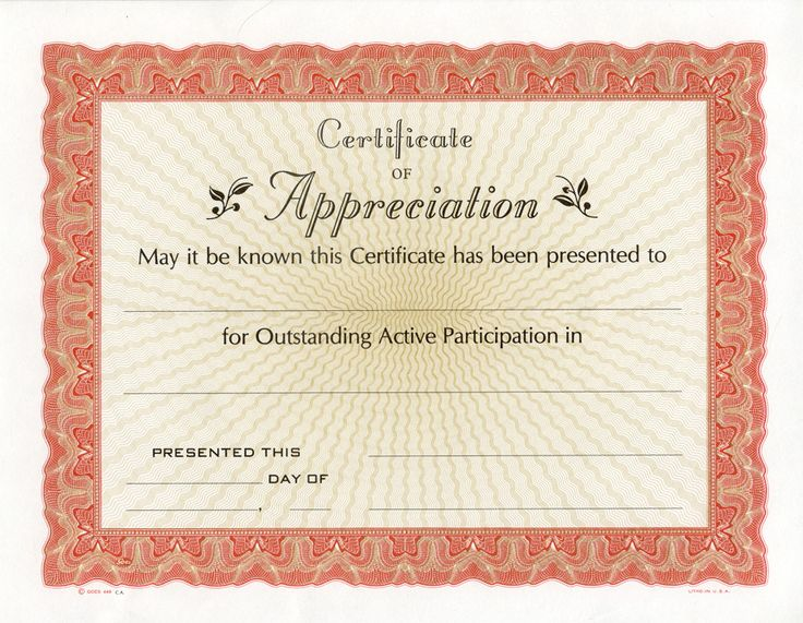 Best 25 certificate of appreciation ideas on pinterest free free printable certificate of appreciation certificate of appreciation yelopaper Image collections