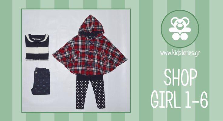 shop girl 1-6 on www.kidstories.gr