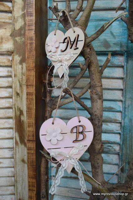 Μπομπονιέρα Βάπτισης Διακοσμητικό Καρδιά με μονόγραμμα bell-43