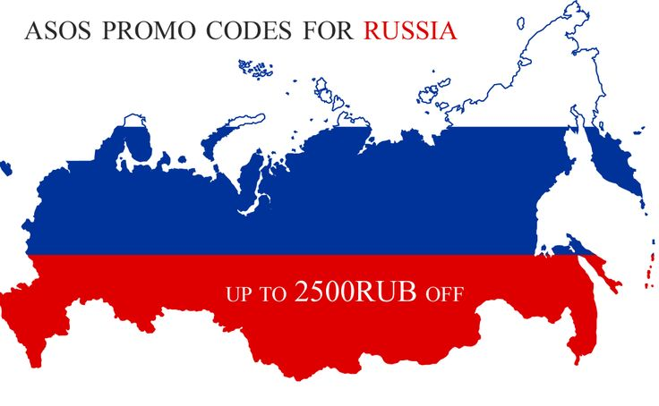 There are 3 new codes for Russia for ASOS shopping. Enter FEB1000, FEB1500 or FEB2500 to get up to 2500 RUB off your next order. http://www.codesium.com/asos-discount-code/