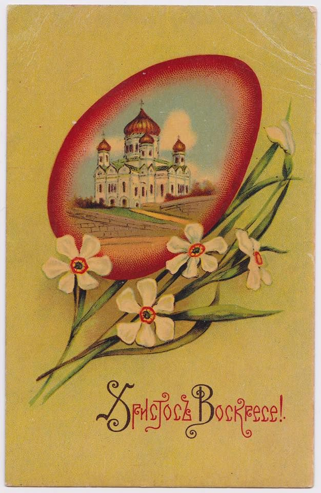 Картинки шариков с праздником начале двадцатого