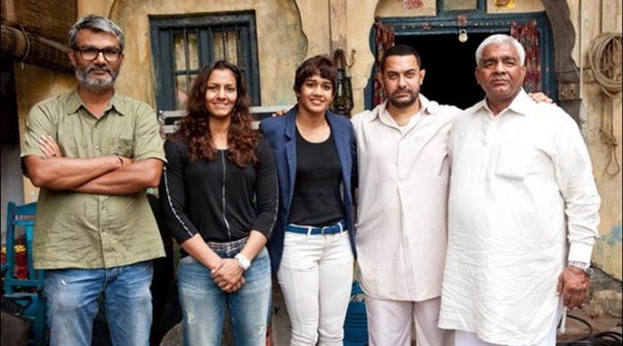 Aamir Khan will gift Geeta Phogat her bridal outfit for her wedding