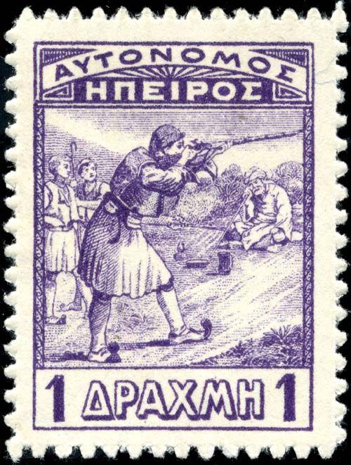 1 drachma value of the 1914 Infantryman issue Northern Epirus