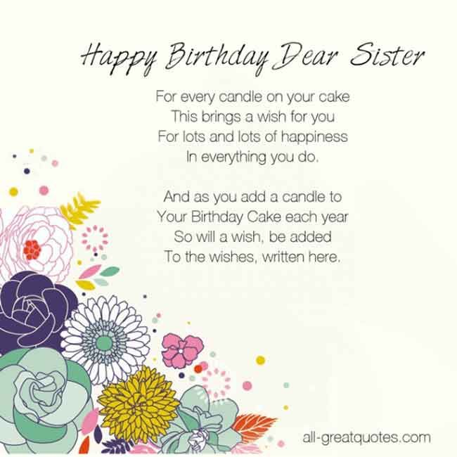 25 unique Birthday cards for sister ideas – Free Birthday Messages for Cards