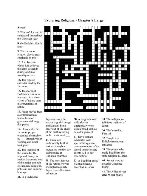 Ave Maria Press 1 Puzzles Puzzle Crossword Word