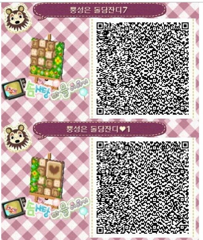 233 Best Animal Crossing Qr Codec Paths Flowers Images On