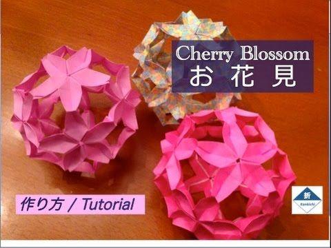 折り紙のくす玉 桜玉花30ユニット 折り方 Origami Kusudama Cherry blossom flower ball 30units - YouTube