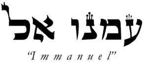 hebrew names for god and their meanings pdf