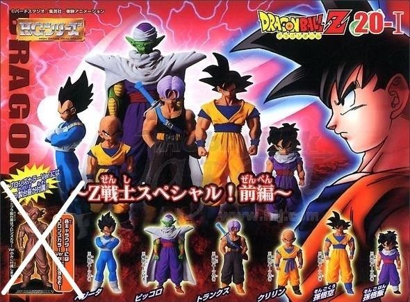 Bandai Dragonball Dragon ball Z HG GT Part 2 Gashapon Figure