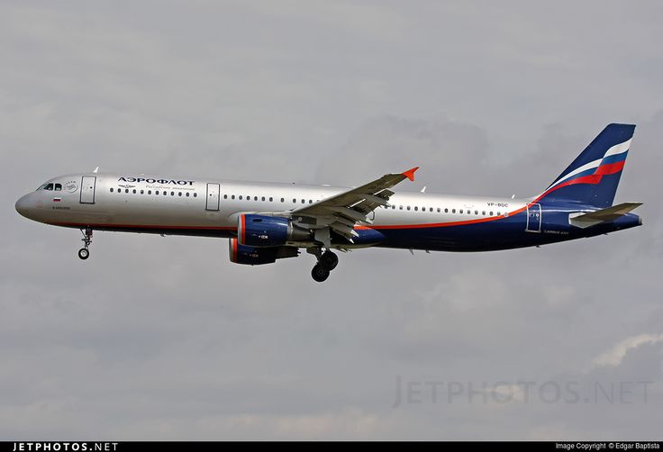 Airbus A321-211, Aeroflot - Russian Airlines, VP-BDC, cn 5271, 170 passengers, first flight 29.8.2012, Aeroflot delivered 6.9.2012. Active, for example 30.9.2016 flight Moscow - Chelyabinsk. Foto: Barcelona, Spain, 22.5.2016.