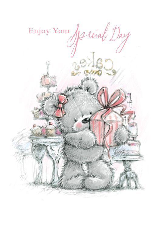 Открытки детские с днем рождения мишки тедди